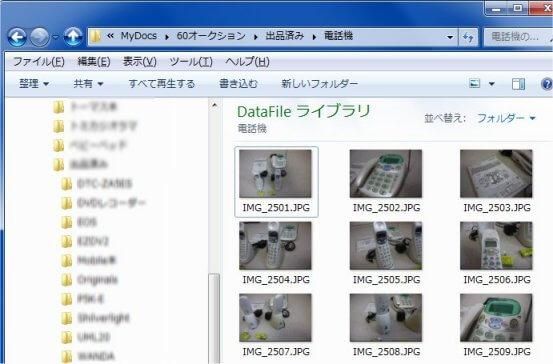 photoscape1