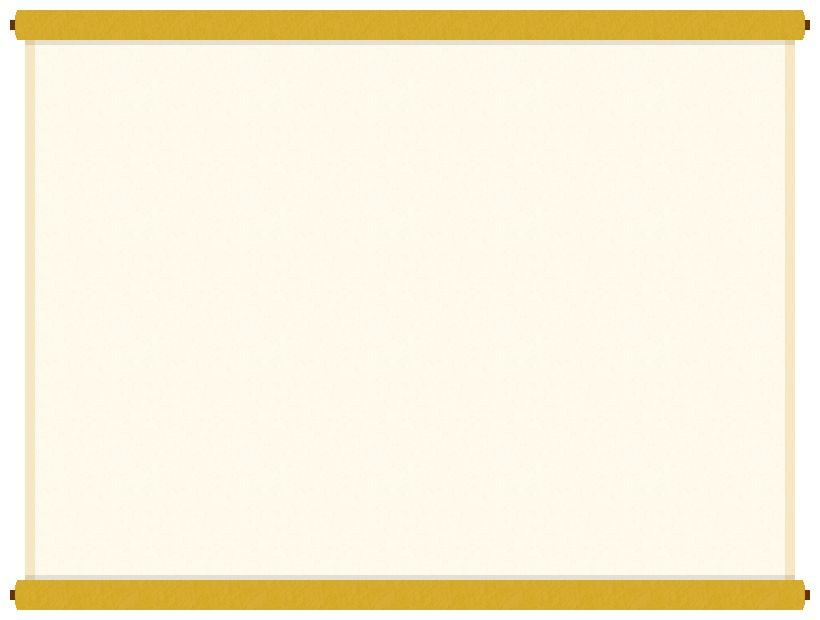 巻物掛け軸のフレーム飾り枠黄色